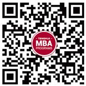 清华MBA微信二维码.jpg